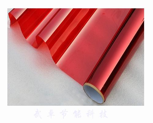 红色装饰膜