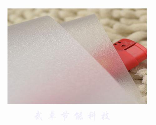 武汉办公室磨砂贴纸