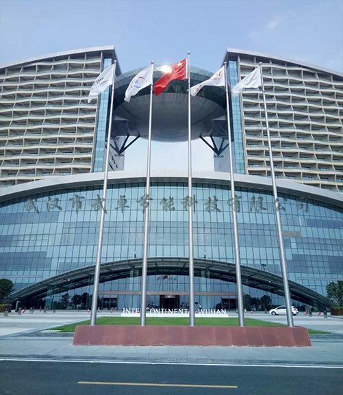 武汉五星级国博洲际酒店