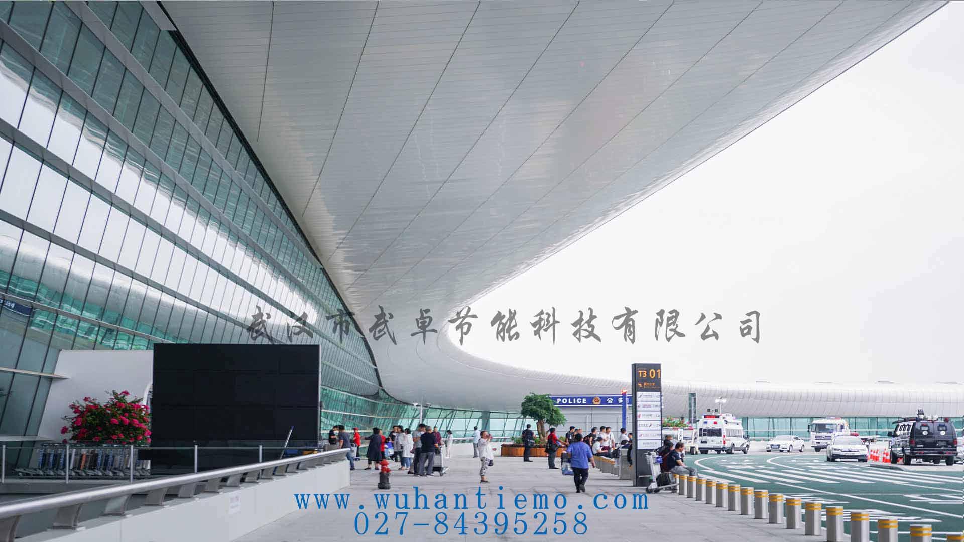 武汉天河机场T3航站楼防爆膜