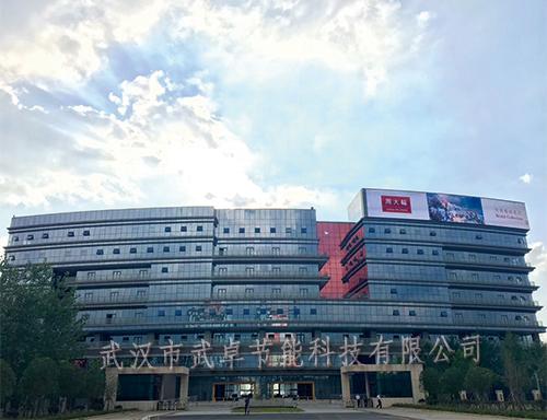 武汉周大福珠宝文化产业园